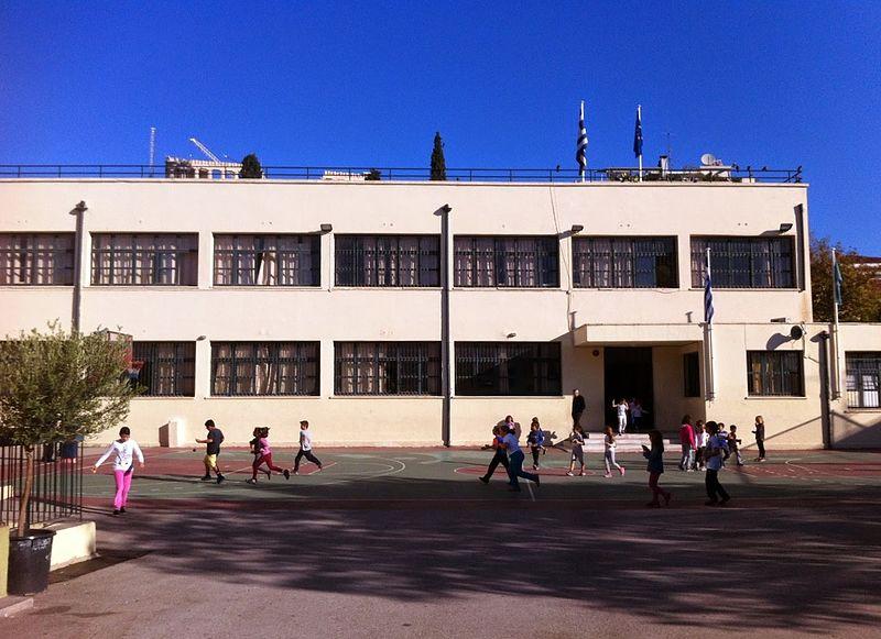 La educación primaria en Grecia